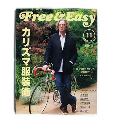 Image of Free & Easy<br> .jpeg