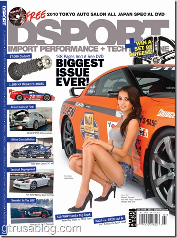 dsport_july_2010_cover_stillen_gt-r_450