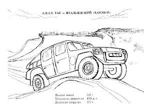 A.R.I.S. VAT