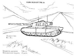 OLIFANT MK 1A