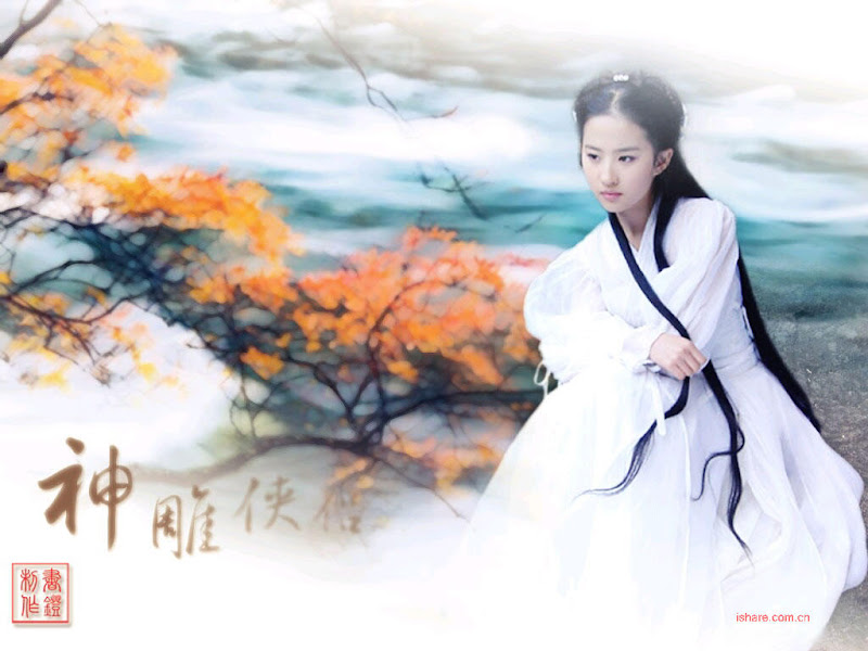 Chinese Celebrity Actress and Singer Crystal Liu Yi fei Wallpaper