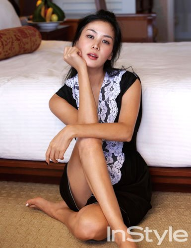 Korea Actress: Ko So young
