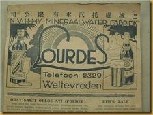 Kertas Iklan Lourdes Oeloe Ati - atas