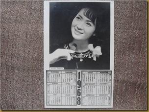 Foto jadul Michiko Sugata - kalender 1968