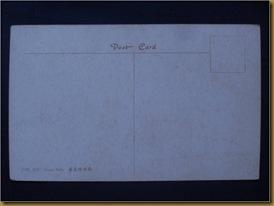 Post Card Grace Kelly warna - balik