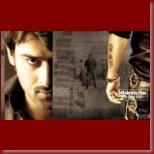 Ek Niranjan posters - 005_t