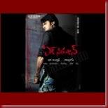 Ek Niranjan posters - 031_t