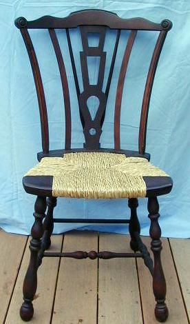 Natural Rush Antique Chair Seat