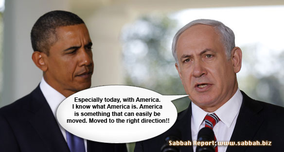 President Obama Would Rather Kill Palestinians than Feed American Children