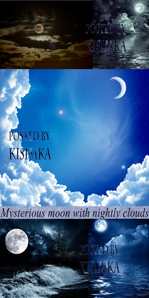 Stock Photo: Mysterious moon with nightly clouds