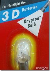 krypton bulb