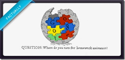 where do you turn for homework assistance ?