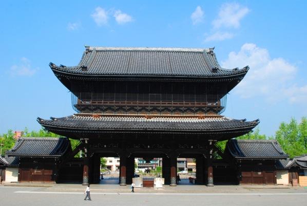 Kyoto 005