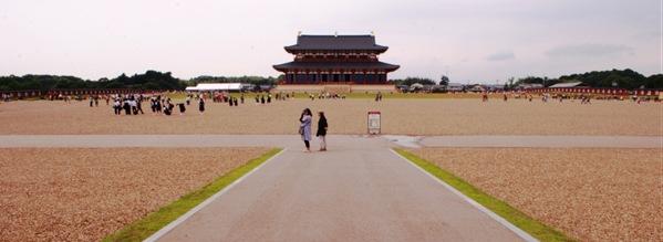 Kioto y Nara 086