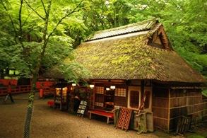 Kioto y Nara 063