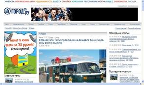 Gorod55 Russie 5.10.2010
