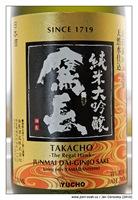 takacho_daiginjo