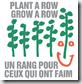 April plant a row