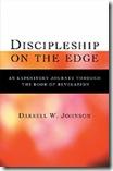 discipleship_edge