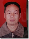 Lou Yuanqi