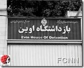 ewin-house-1