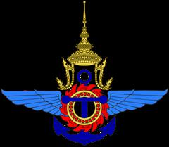 وزارة الدفاع التايلاندي