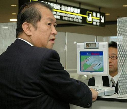 مطار دولة اليابان