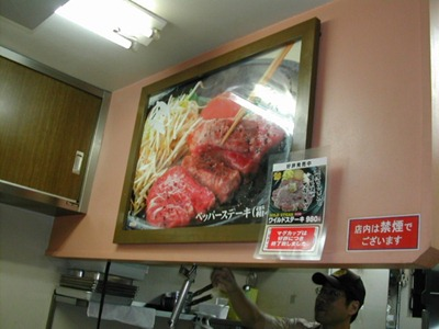 المطبخ الياباني