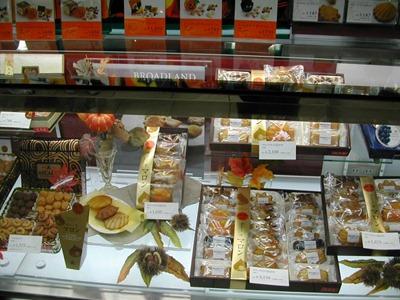 الحلويات والمؤكلات في اليابان