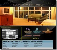 حجز فندق 1