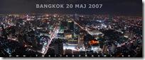 صور للعاصمة بانكوك