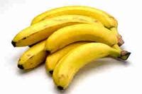 Banana  الموز