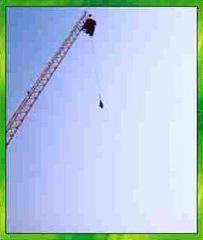 القفز من السماء