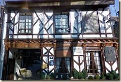 hôtellerie du Bas Bréau_Barbizon_aujourdhui