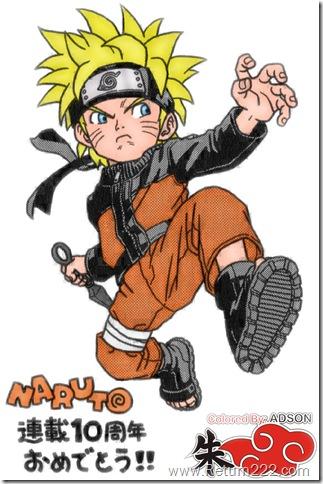 Naruto___By_Akira_Toriyama_by_adsontaicho