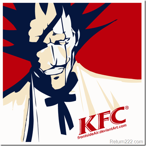 Kenpachi_Fried_Chicken__final_by_frontsideair