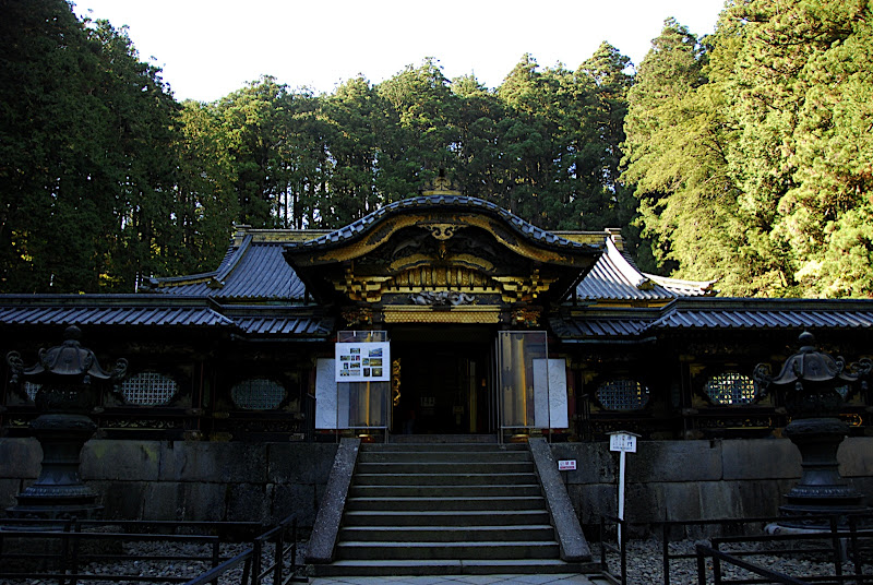 I believe this is Jigendoh Hall in the Rinnoji Temple area