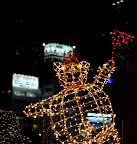 A circus bear in front of Takashimaya in Shinjuku
