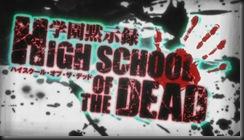 [Commie] High School of the Dead - 01 (v2) [4E28B6B4].mkv_snapshot_02.18_[2010.07.06_01.17.28]