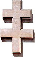 Lorraine Cross  -   Used in heraldry. It is similar to a patriarchal cross, but usually has one bar near the bottom and one near the top, rather than having both near the top. Is part of the heraldic arms of Lorraine in eastern France. It was originally held to be a symbol of Joan of Arc, renowned for her perseverance against foreign invaders of France.