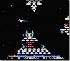 Gradius_NES_ScreenShot2