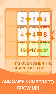 2048 GAME PUZZLE NUMBER - screenshot