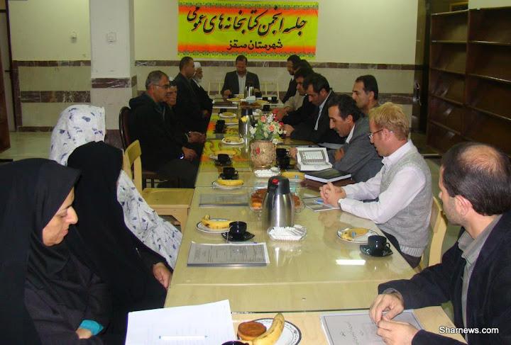 جلسه انجمن کتابخانه های عمومی سقز