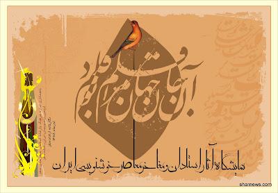 نمایشگاه خوش نویسی
