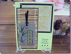 Lona's bamboo tag