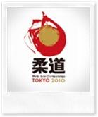 Logo_Mundial_Toquio