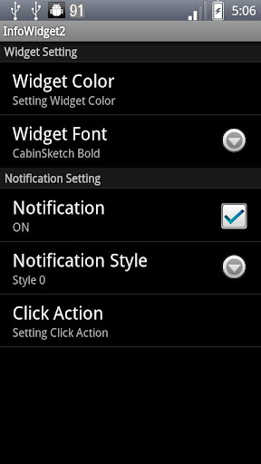 無料生产应用AppのInfoWidget2|記事Game