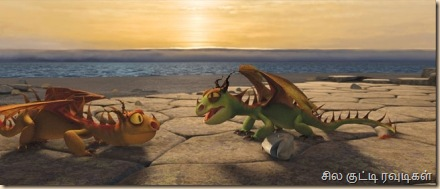 dragons-2010-16768-695543554
