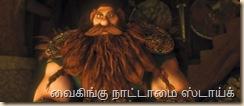 dragons-2010-16768-2088635105
