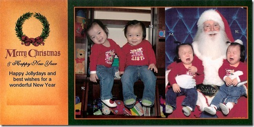 ChristmasCard2006_anon copy